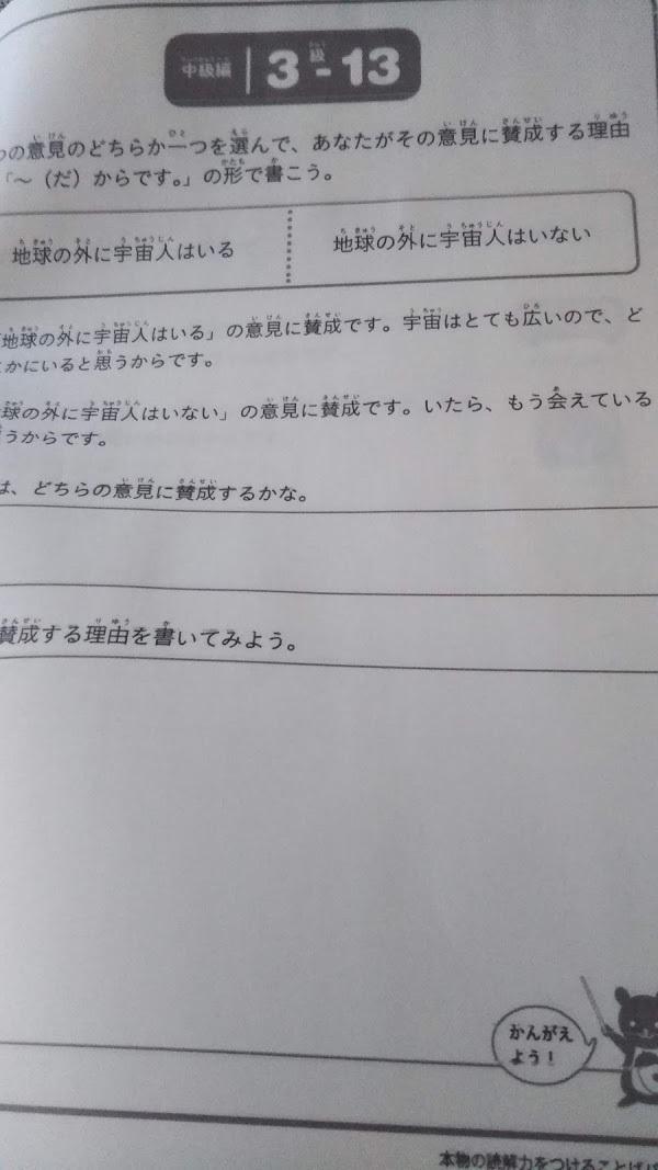 f:id:shimausj:20210602132058j:plain