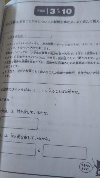 f:id:shimausj:20210602132213j:plain