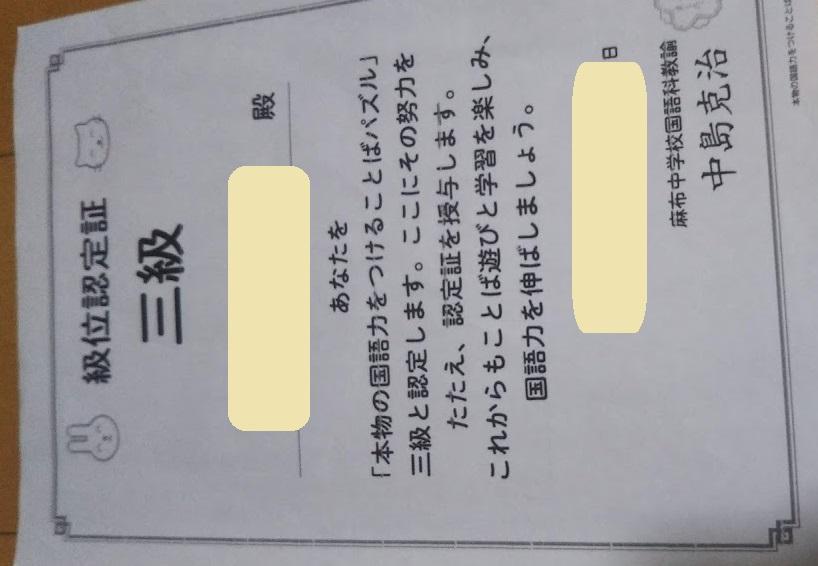 f:id:shimausj:20210602133612j:plain
