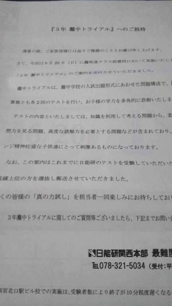 f:id:shimausj:20210604152307j:plain