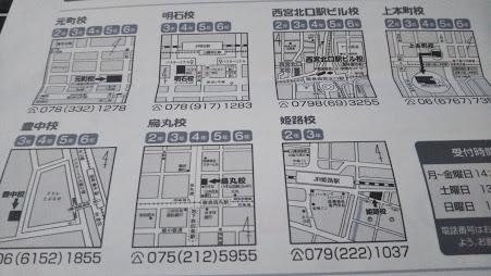 f:id:shimausj:20210604152328j:plain