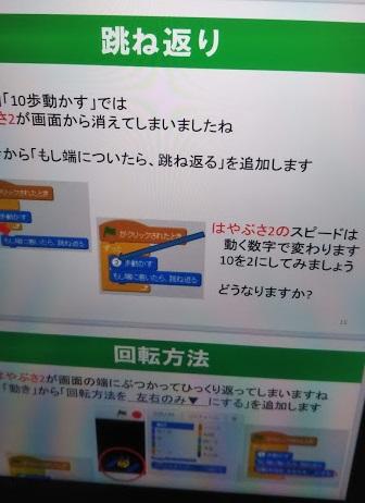 f:id:shimausj:20210606050536j:plain