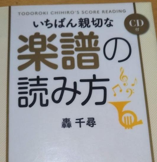 f:id:shimausj:20210609090019j:plain
