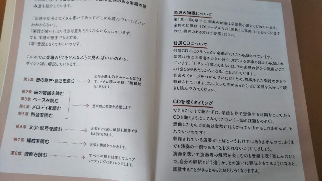f:id:shimausj:20210609091058j:plain