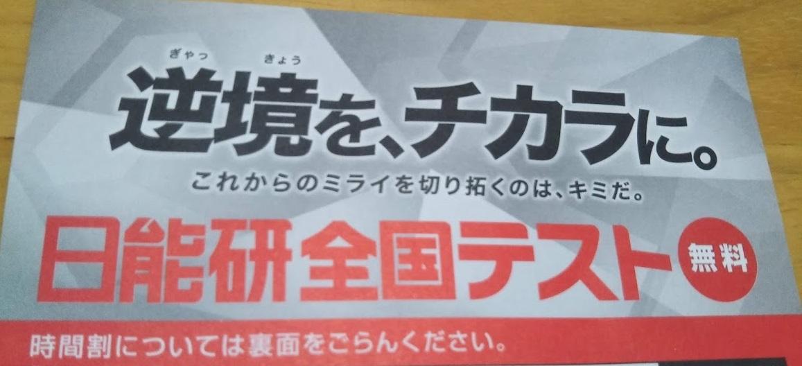 f:id:shimausj:20210616140130j:plain