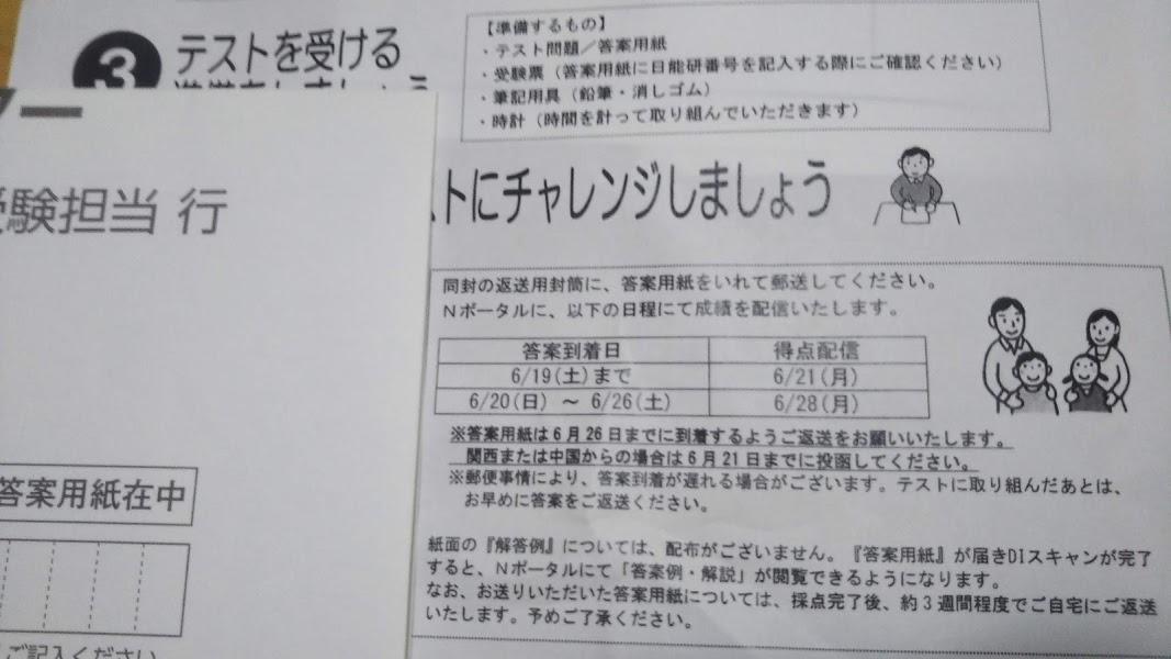 f:id:shimausj:20210616140150j:plain