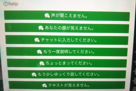 f:id:shimausj:20210629153551j:plain