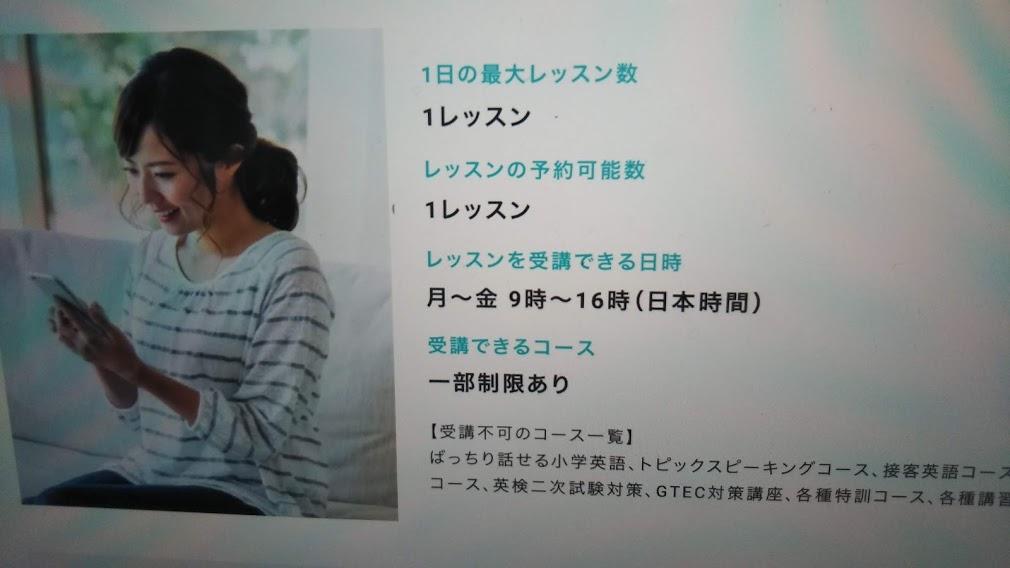 f:id:shimausj:20210629154741j:plain