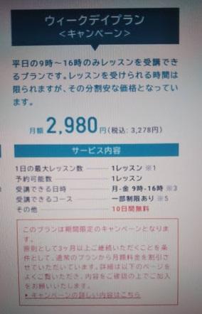 f:id:shimausj:20210629171733j:plain