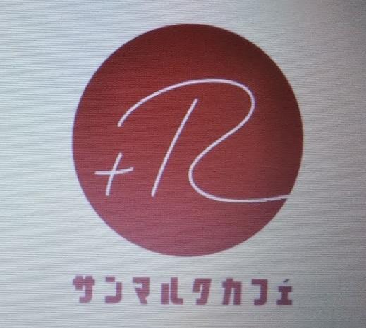 f:id:shimausj:20210701115506j:plain