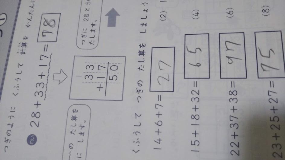 f:id:shimausj:20210707095714j:plain