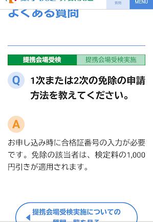 f:id:shimausj:20210717103758p:plain