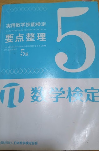 f:id:shimausj:20210729035546j:plain