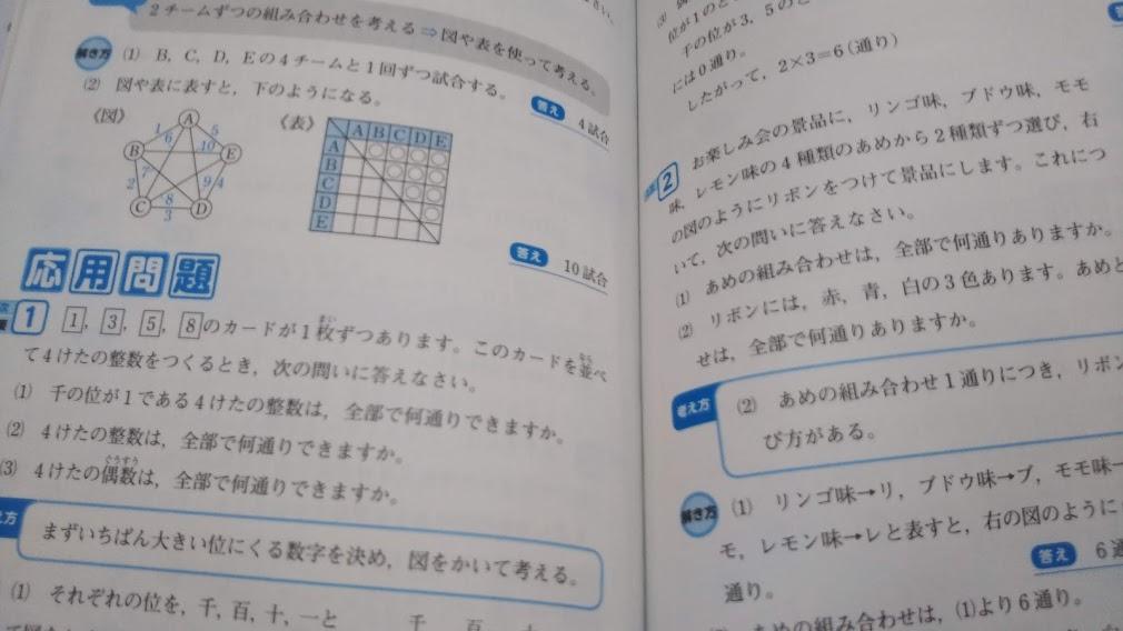 f:id:shimausj:20210729035610j:plain