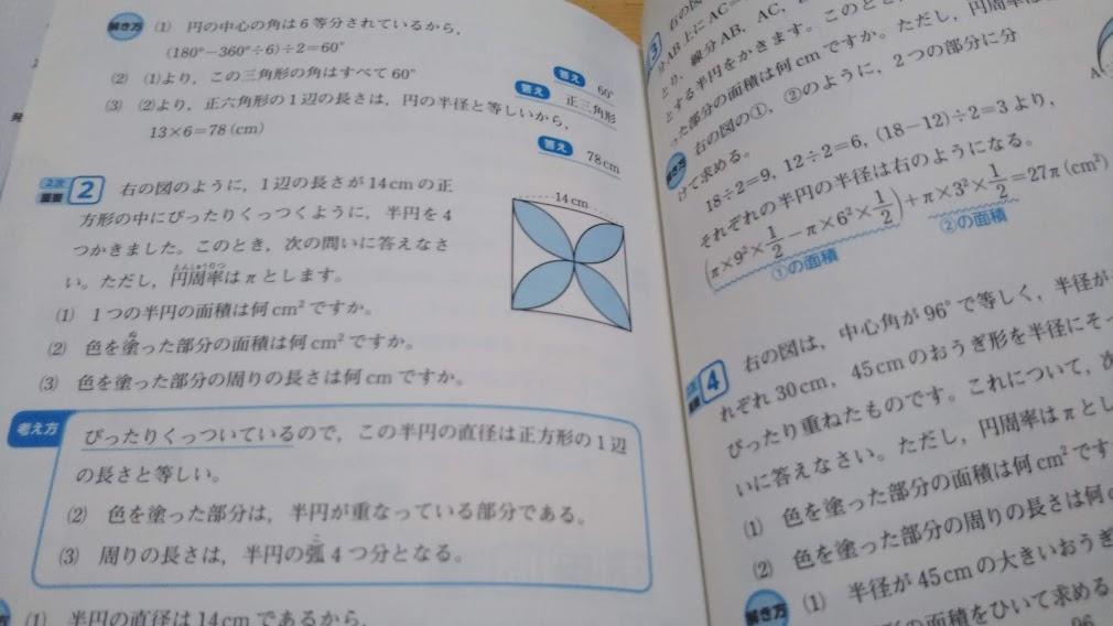 f:id:shimausj:20210729035614j:plain
