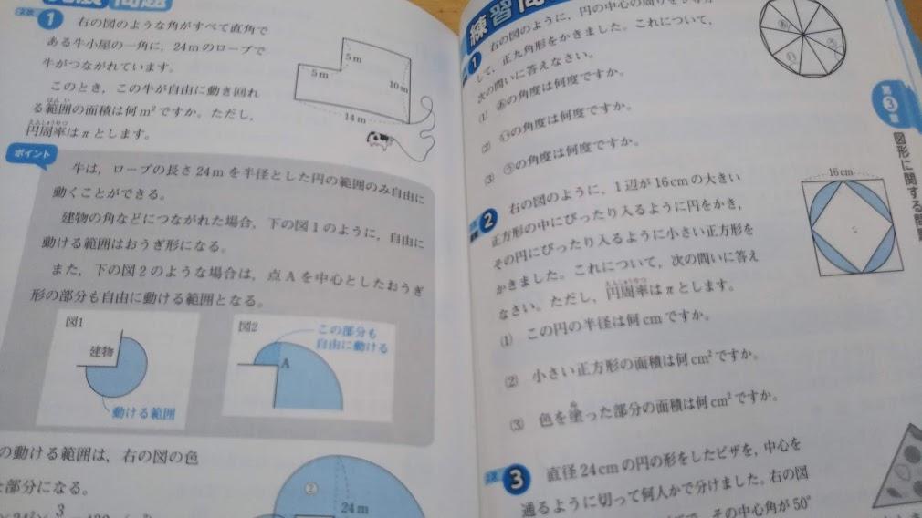 f:id:shimausj:20210729035620j:plain