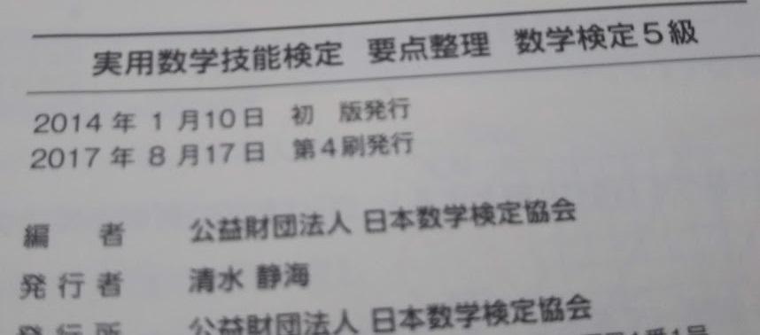 f:id:shimausj:20210729041453j:plain