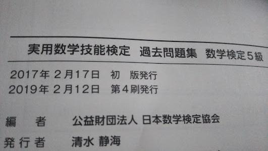 f:id:shimausj:20210729042736j:plain