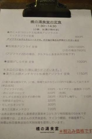 f:id:shimausj:20210807053020j:plain