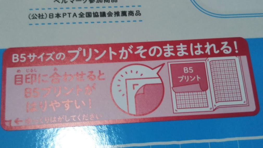 f:id:shimausj:20210816045825j:plain