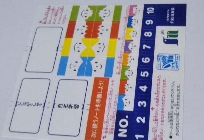 f:id:shimausj:20210816045843j:plain