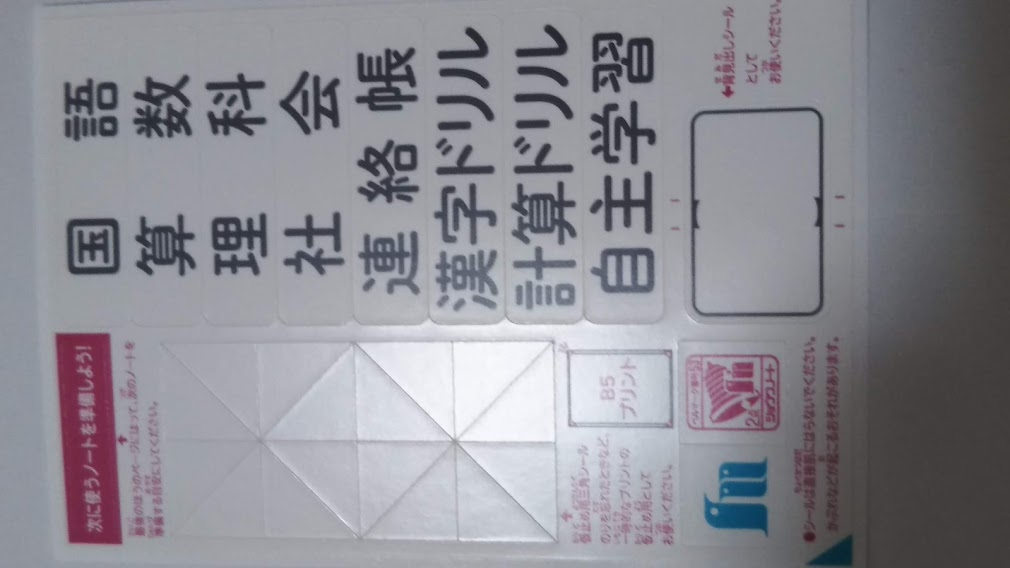 f:id:shimausj:20210816045940j:plain