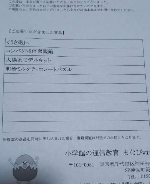 f:id:shimausj:20210830104216j:plain