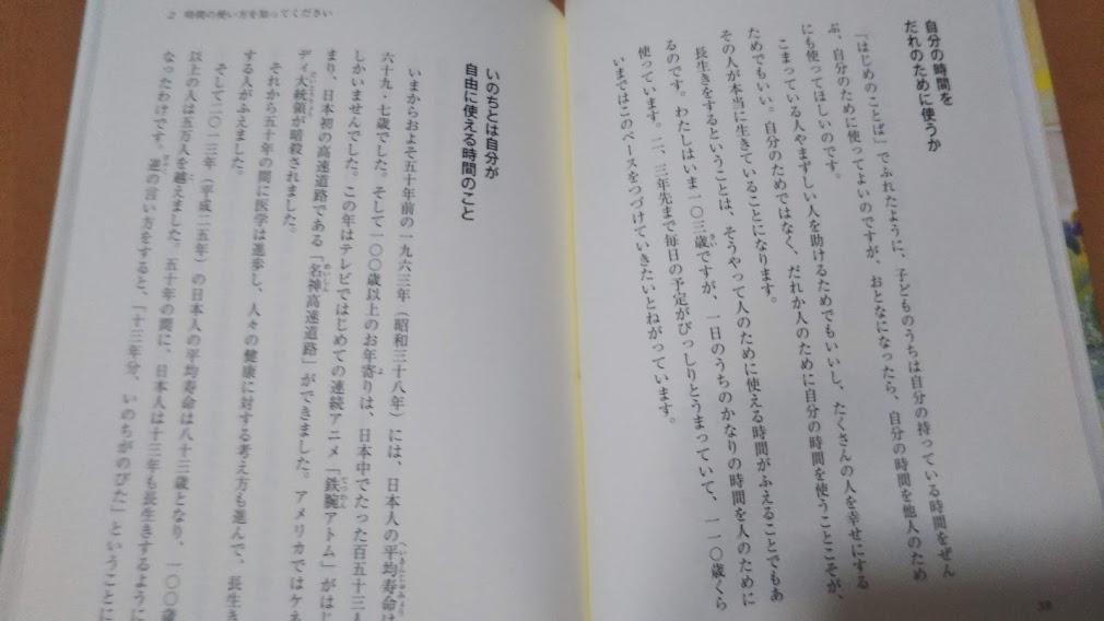 f:id:shimausj:20210902140430j:plain