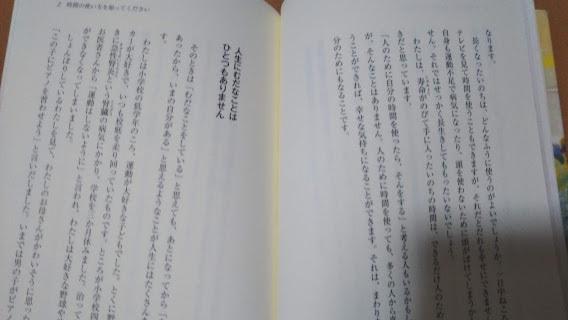 f:id:shimausj:20210902140435j:plain