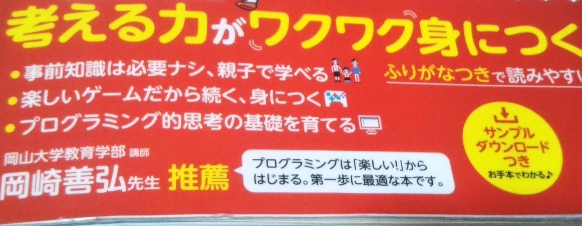 f:id:shimausj:20210903102550j:plain