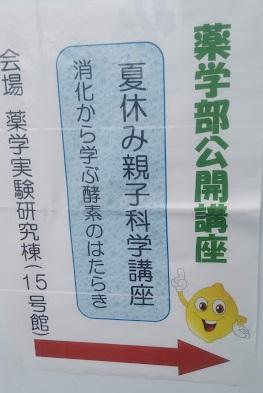 f:id:shimausj:20210910141836j:plain