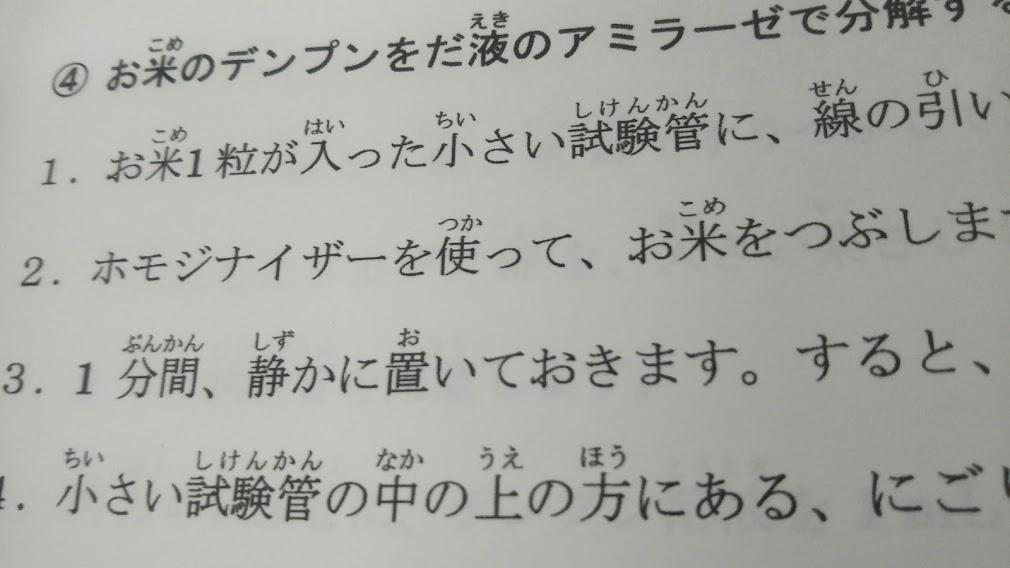 f:id:shimausj:20210910142009j:plain