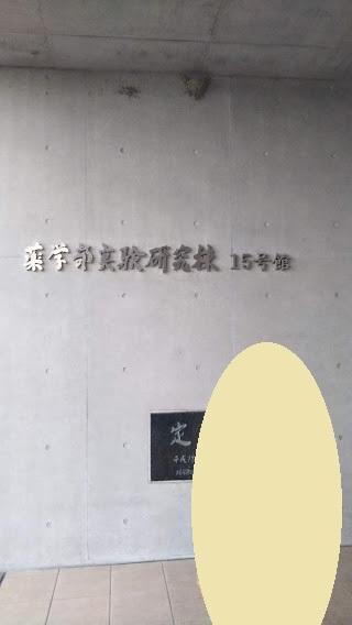 f:id:shimausj:20210910142240j:plain