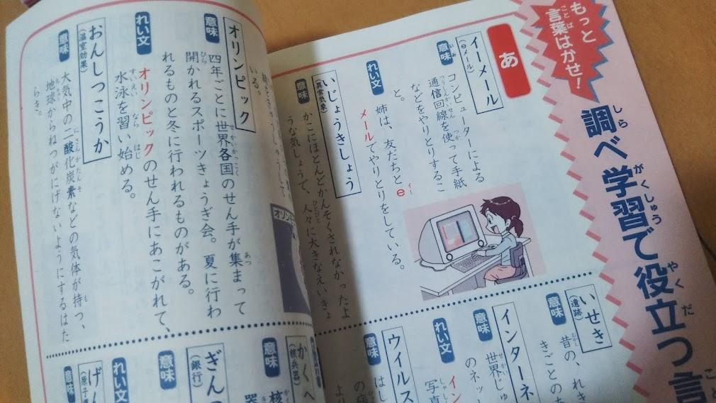 f:id:shimausj:20210914133021j:plain