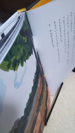 f:id:shimausj:20210920011026j:plain