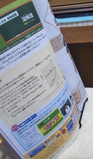 f:id:shimausj:20210920011101j:plain