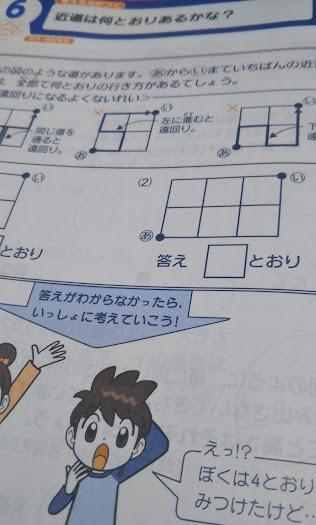 f:id:shimausj:20210922112223j:plain