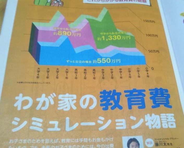 f:id:shimausj:20210922112629j:plain