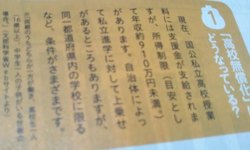f:id:shimausj:20210922112750j:plain