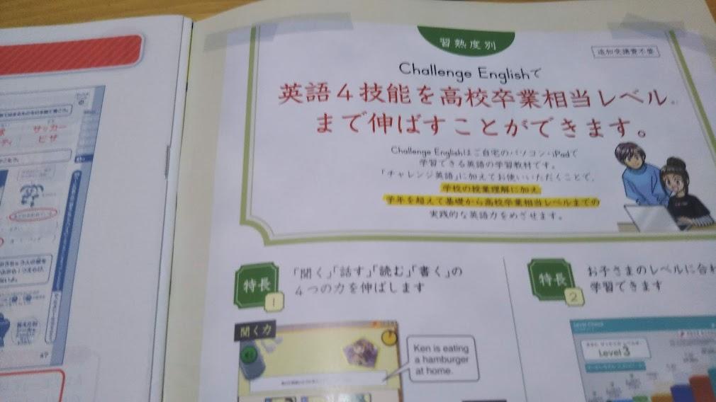 f:id:shimausj:20210922140212j:plain