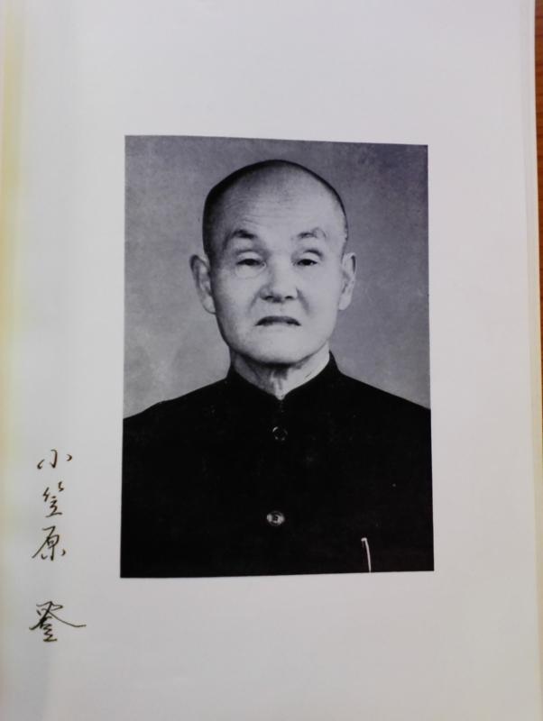 京都大学医学図書館で小笠原登の...