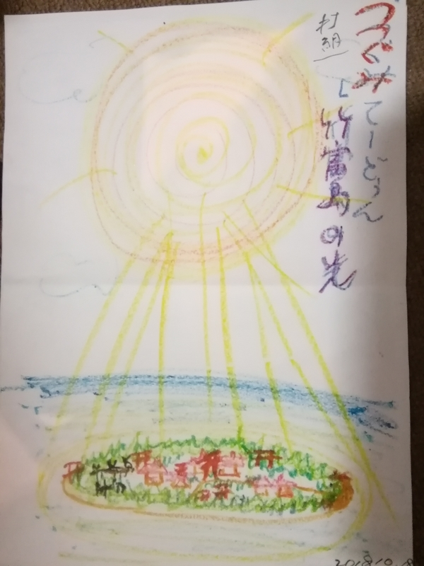 f:id:shimautaki:20181230141644j:image:w360:right