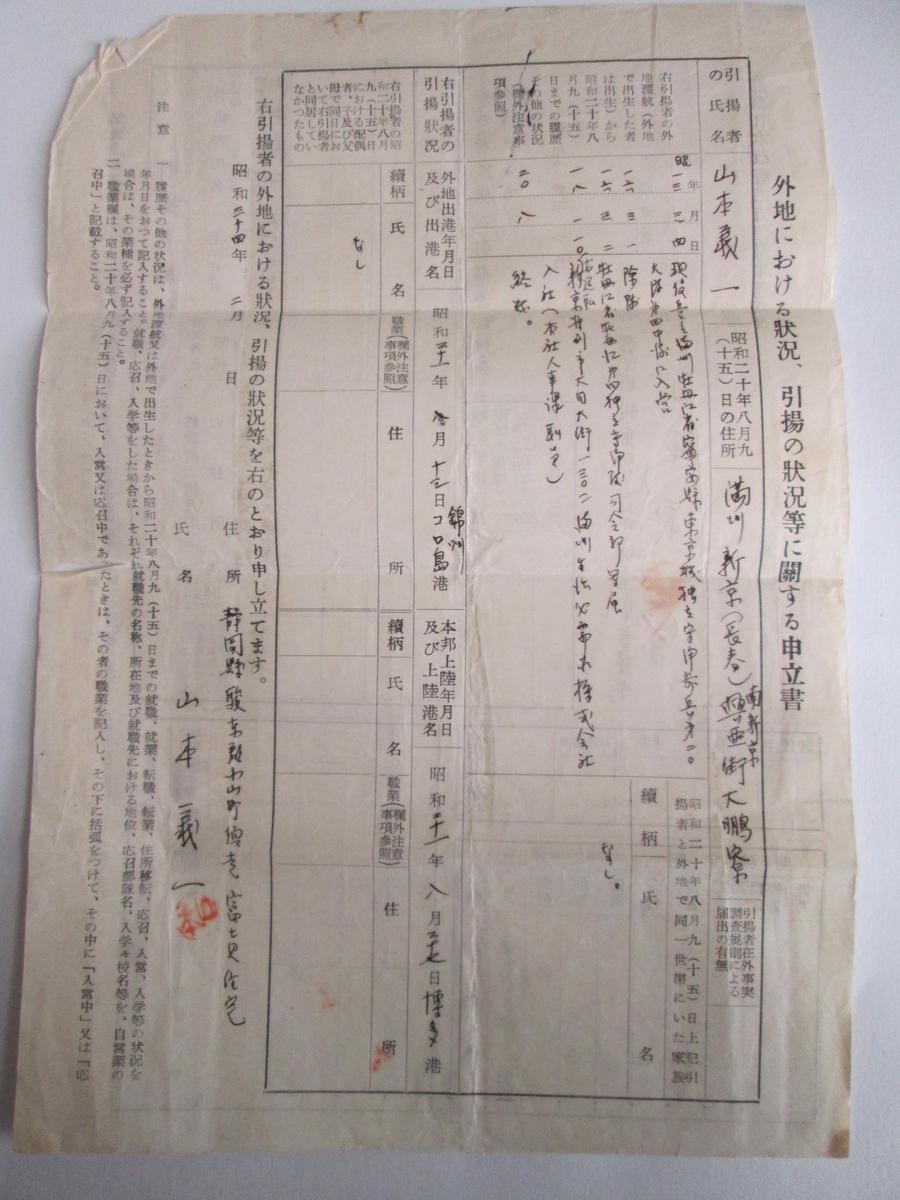 f:id:shimautaki:20190913113832j:plain