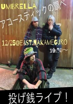 f:id:shimazen:20151225012340j:image