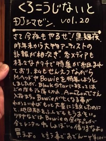 f:id:shimazen:20160117033201j:image