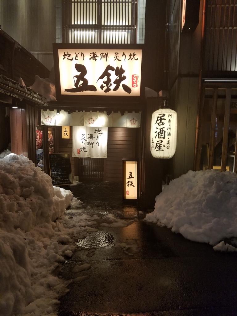 f:id:shimazo3:20190310140407j:plain