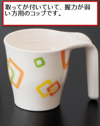 f:id:shimazo3:20190324125909p:plain