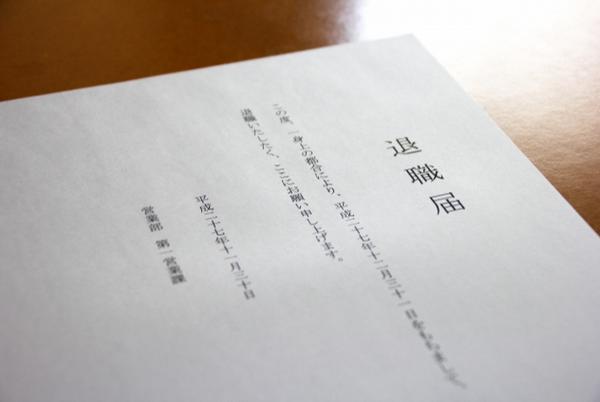 f:id:shimazo3:20190408075050p:plain