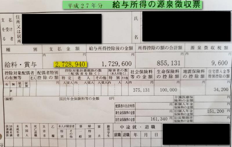 f:id:shimazo3:20190427185211p:plain