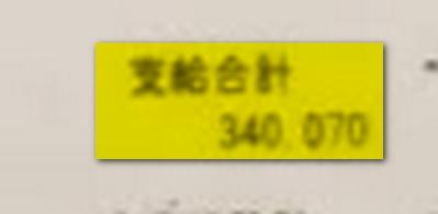 f:id:shimazo3:20190427185857p:plain